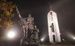 Фото Памятник 1000-летию Брянска 3