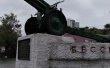 Фото Памятник Артиллеристам в Брянске 2