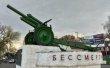Фото Памятник Артиллеристам в Брянске 4