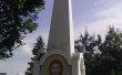 Фото Церковь иконы Божией Матери: Неопалимая Купина 2