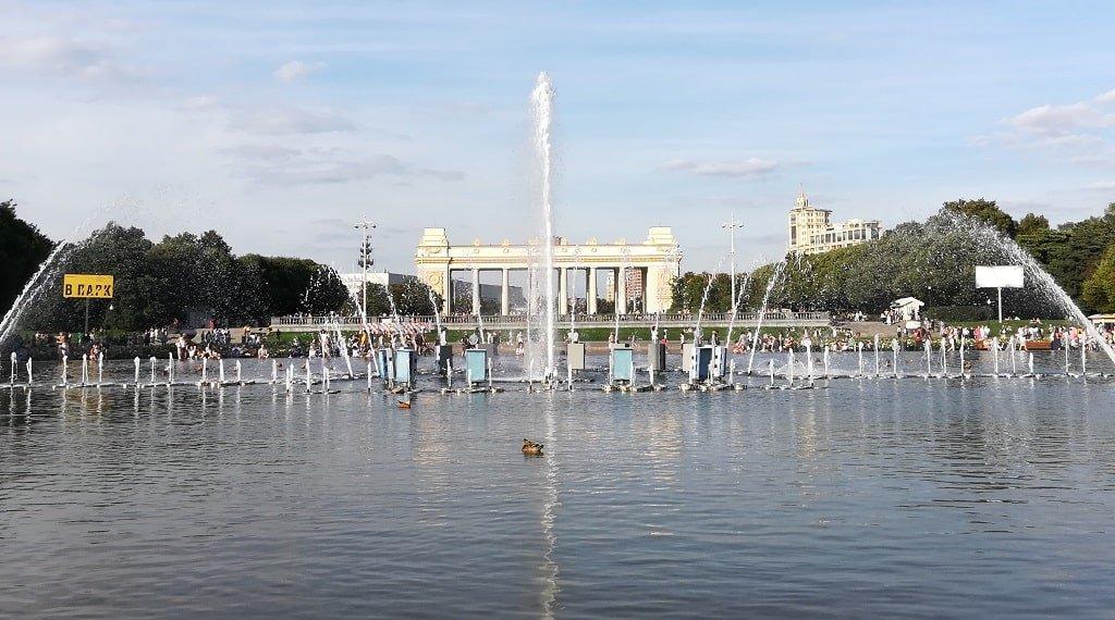 Центральный парк культуры и отдыха им. М.Горькогo
