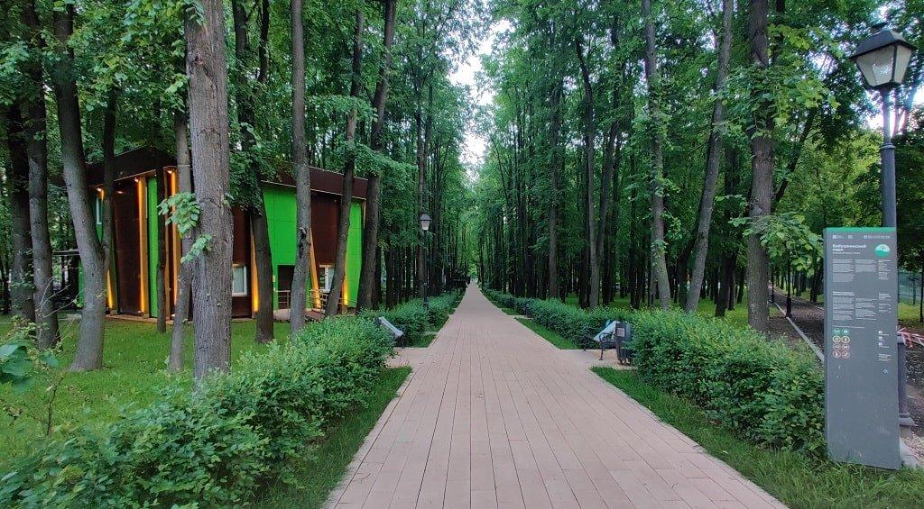 Бабушкинский парк культуры и отдыха