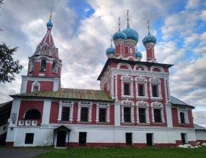 Фото Угличский Кремль