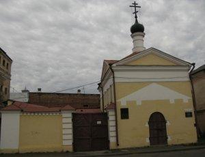 Фото Музей Мологского края