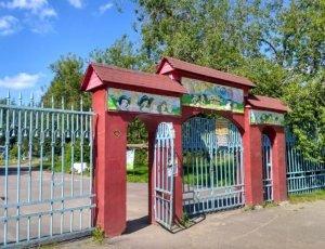 Фото Детский парк «Переборы»