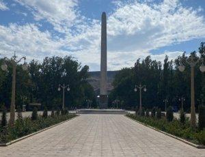 Фото Парк 50-летия Октября