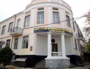 Фото Дагестанский музей изобразительных искусств