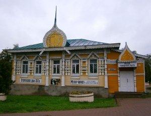 Фото Музей Городского Быта