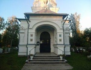 Фото Храм Александра Невского в Рыбинске