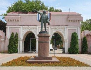 Фото Городской сад