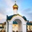 Фото Богоявленский женский монастырь в Угличе 9