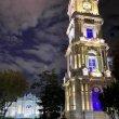 Фото Часовая башня Долмабахче 6