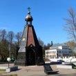 Фото Памятник защитникам Отечества во все времена 4