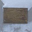 Фото Монумент Мать-Волга 7