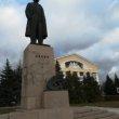 Фото Памятник В.И. Ленину в Йошкар-Оле 9