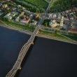 Фото Рыбинский мост через Волгу 7