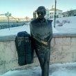Фото Памятник Льву Ошанину 4