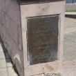 Фото Памятник Льву Ошанину 3