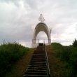 Фото Петровский парк в Рыбинске 9