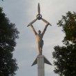 Фото Стелла-Памятник Авиатору в Рыбинске 9