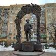 Фото Памятник генералу Маргелову В.Ф 6