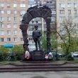 Фото Памятник генералу Маргелову В.Ф 5