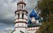 Фото Корсунская церковь в Угличе 1