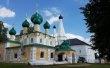 Фото Свято-Алексеевский женский монастырь в Угличе 1