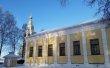 Фото Колокольня Угличского кремля 3