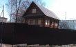 Фото Дом Меховых-Ворониных 4