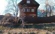 Фото Дом Меховых-Ворониных 5