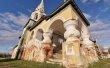 Фото Церковь Рождества Иоанна Предтечи в Угличе 3