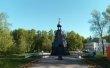 Фото Памятник защитникам Отечества во все времена 1