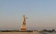 Фото Монумент Мать-Волга 1