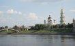 Фото Спасо-Преображенский кафедральный собор в Рыбинске 2