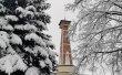 Фото Пожарная каланча в Рыбинске 2