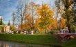 Фото Карякинский парк 6