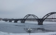 Фото Рыбинский мост через Волгу 2