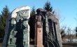 Фото Памятник Людвигу Нобелю 5