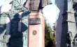 Фото Памятник Людвигу Нобелю 6