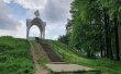 Фото Петровский парк в Рыбинске 1
