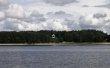 Фото Петровский парк в Рыбинске 5