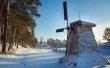Фото Парк Семейного Отдыха «Красная Горка» 9