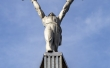 Фото Стелла-Памятник Авиатору в Рыбинске 2