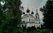 Фото Церковь Георгия Победоносца в Рыбинске 1
