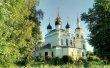Фото Церковь Георгия Победоносца в Рыбинске 4