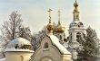 Фото Церковь Георгия Победоносца в Рыбинске 7