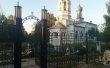 Фото Храм Александра Невского в Рыбинске 5