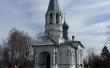 Фото Храм Александра Невского в Рыбинске 8