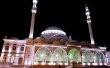 Фото Центральная Джума-мечеть Махачкалы 3